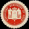 Siegelmarke Königliche Regierung zu Köln W0246517.jpg