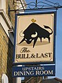 Sign for The Bull and Last, Highgate Road, NW5 - geograph.org.uk - 1447296.jpg