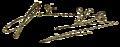 Signatur Ferdinand III. (HRR).PNG