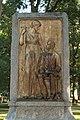 Silent Sam pedestal, bas-relief plaque.jpg