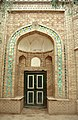Silk Road 1992 (4367740697).jpg