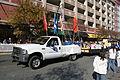 Silver Spring Thanksgiving Parade 2010 (5211863027).jpg