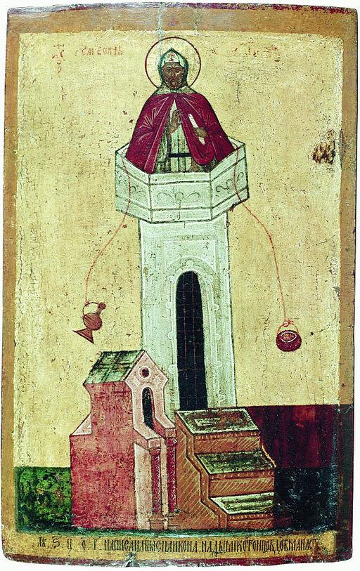Simeon Stylites icon 1465