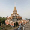 Sinakarintra Stit Mahasantikhiri Pagoda - Mae Salong.jpg