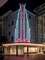 Singapore (SG), Capitol Theatre -- 2019 -- 193711.jpg