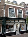 Sint Anthoniestraat 13 in Gouda.jpg