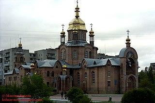 Sievierodonetsk City in Luhansk Oblast, Ukraine