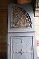 Skrzydło do bramy wjazdowej na dziedziniec. Budynek NOT ul Piłsudskiego fot BMaliszewska.jpg