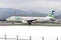 Skywings Asia Airlines Airbus A320-231 (XU-ZAC-430) (13162495585).jpg
