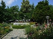 Градинката с гроба на Дънов
