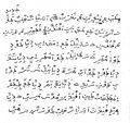 Sorabe-Malagasy Arabic script.jpg