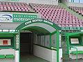 Sortie du tunnel ext. du Stade Geoffroy-Guichard.JPG