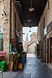 Souq Waqif, Doha, Catar, 2013-08-05, DD 47.JPG