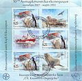 Souvenir-Sheet-2002.jpg
