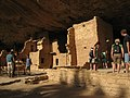 Spruce Tree House, Mesa Verde National Park (4848612010).jpg