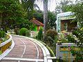 Sri Aurobindo Ashram Rewa.jpg