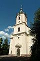 St Lawrence Parish Church Rotenfels.jpg