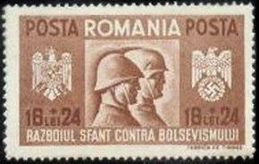 StampRomania1941Michel708