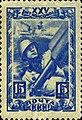 Stamp Soviet Union 1943 CPA873P.jpg