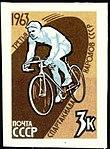 Stamp Soviet Union 1963 CPA2893.jpg