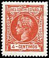 Stamp Spanish Guinea 1903 4c.jpg