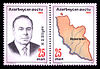Stamp of Azerbaijan 200-201.jpg