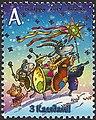 Stamp of Belarus - 2019 - Colnect 909027 - Happy Kalyady.jpeg