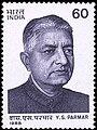 Stamp of India - 1988 - Colnect 165260 - Yashwant Singh Parmar.jpeg