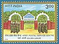 Stamp of India - 1998 - Colnect 161890 - Army Postal Service.jpeg