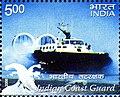 Stamp of India - 2008 - Colnect 157985 - Coast Guard.jpeg
