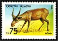 Stamp of Kazakhstan 009.jpg