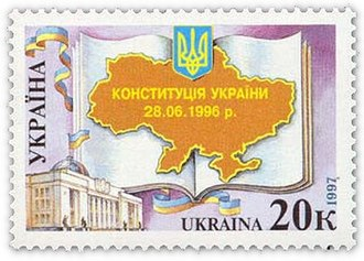 Constitution Day - Ukrainian stamp depicting the adoption of Ukraine's new constitution on June 28, 1996