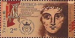 Stamp of Ukraine s1504.jpg