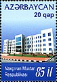 Stamps of Azerbaijan, 2009-852.jpg