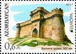 Stamps of Azerbaijan, 2017-1295.jpg