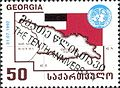 Stamps of Georgia, 2003-24.jpg