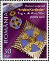 Stamps of Romania, 2006-114.jpg