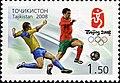 Stamps of Tajikistan, 001-08.jpg