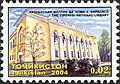 Stamps of Tajikistan, 007-04.jpg