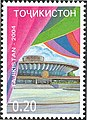 Stamps of Tajikistan, 024-04.jpg