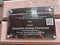 Stanisławów (Ivano-Frankivsk - Stanyslaviv) summer 2017 001.JPG