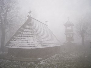 Old Church of St. Nicholas, Javorani - Image: Stara crkva Javorani