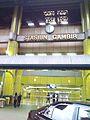 Stasiun Gambir dilihat dari sisi timur (yang berhadapan dengan Jalan Pejambon) - panoramio.jpg