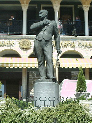 Stefan Stambolov - A statue of Stefan N. Stambolov in his birthplace Veliko Turnovo
