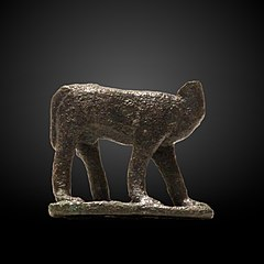Statuette of an animal-MAHG 025996