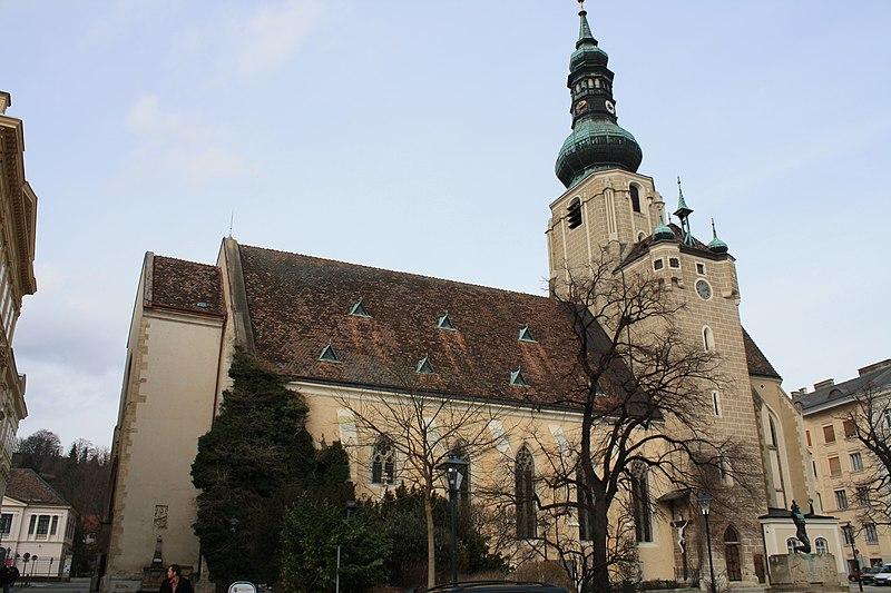 Файл:Stephanskirche Baden01.jpg