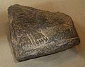 Stone Figure Fragment - 5th-7th Century CE - Moghalmari Artefact - Kolkata 2014-09-14 7876.JPG