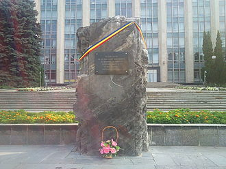 Government House, Chisinau - Image: Stonememory to the Victims of the Soviet Occupation