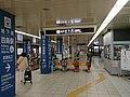 Subway Shijo station north gate 20210606.jpg