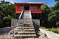 Sueyoshi Park Naha Okinawa Japan28s3.jpg
